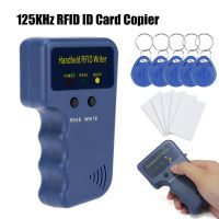 125KHz RFID Duplicator Copier Writer Programmer Reader Writer ID Card Cloner & key