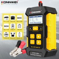 KONNWEI KW510 Full Automatic  12V Car Battery Tester Pulse Repair 5A Battery Chargers Wet Dry AGM Gel Lead Acid Car Repair Tool